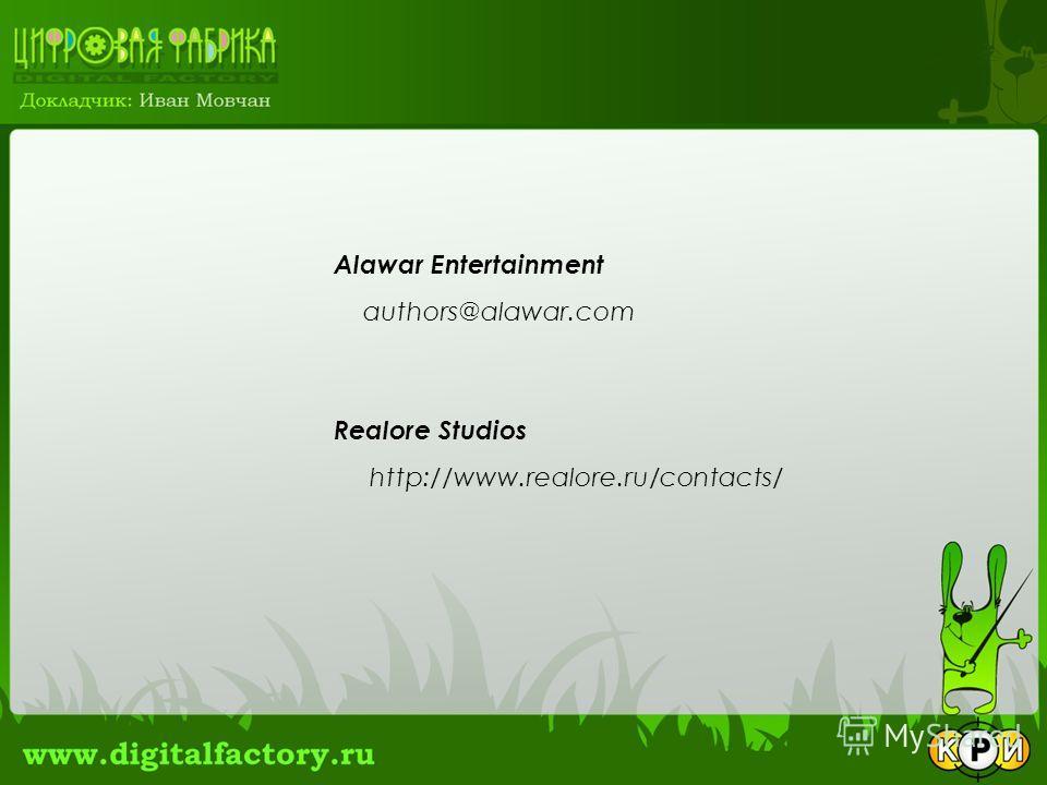Alawar Entertainment authors@alawar.com Realore Studios http://www.realore.ru/contacts/