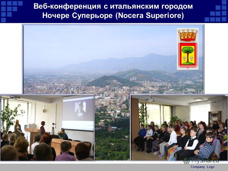 Веб-конференция с итальянским городом Ночере Суперьоре (Nocera Superiore)
