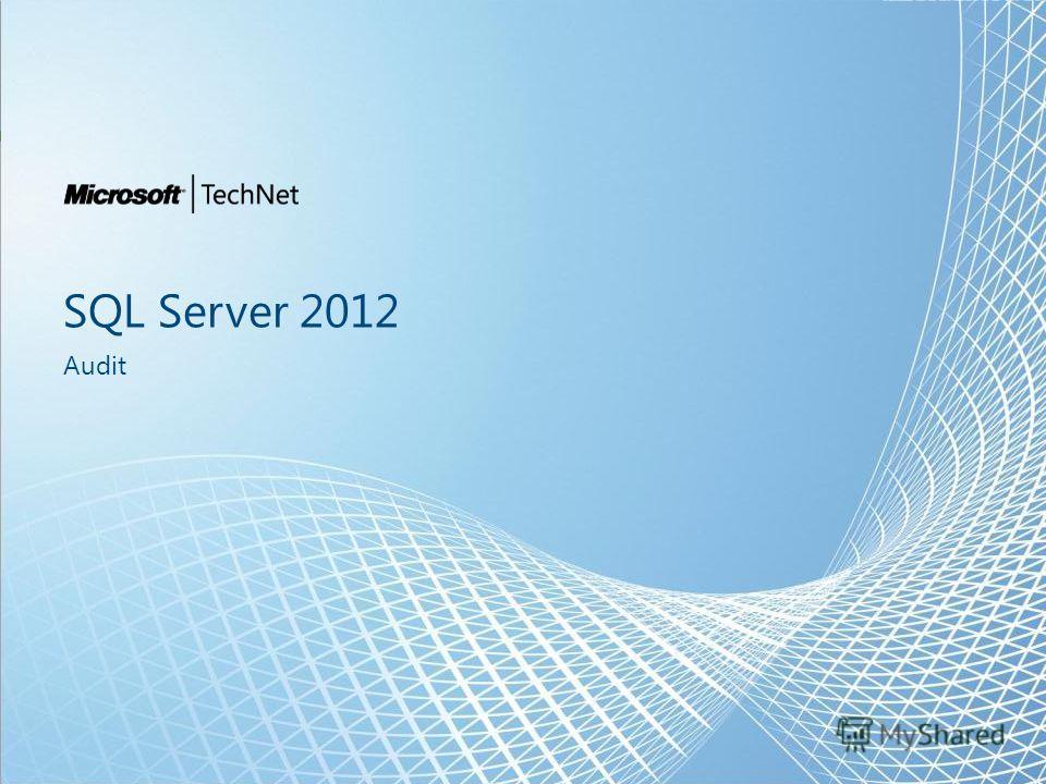 SQL Server 2012 Audit