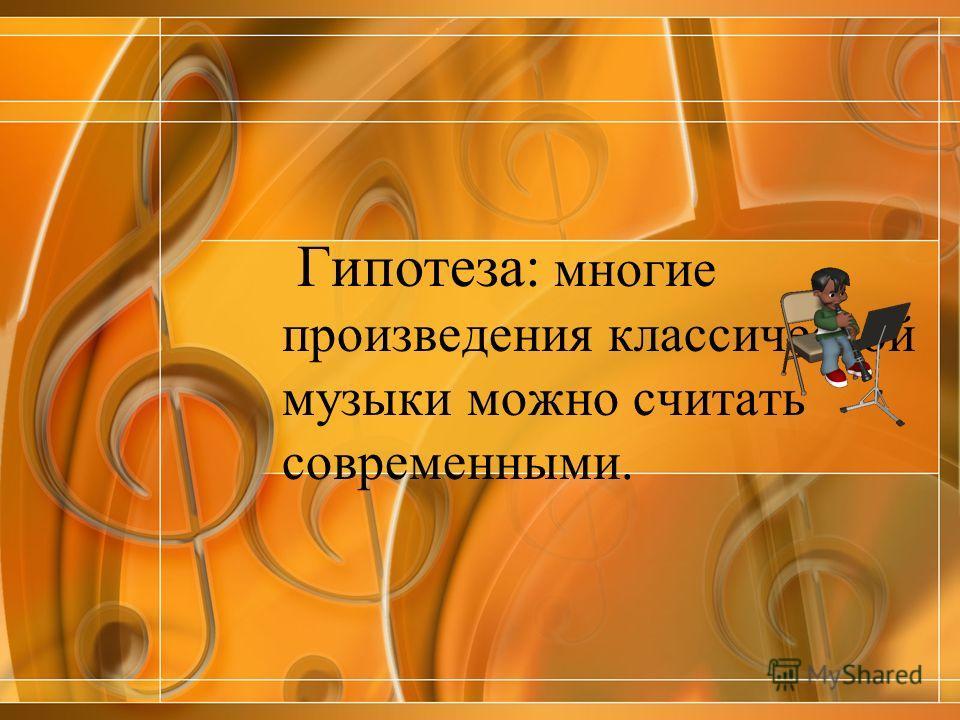 скачать музыку на тему здоровый образ жизни