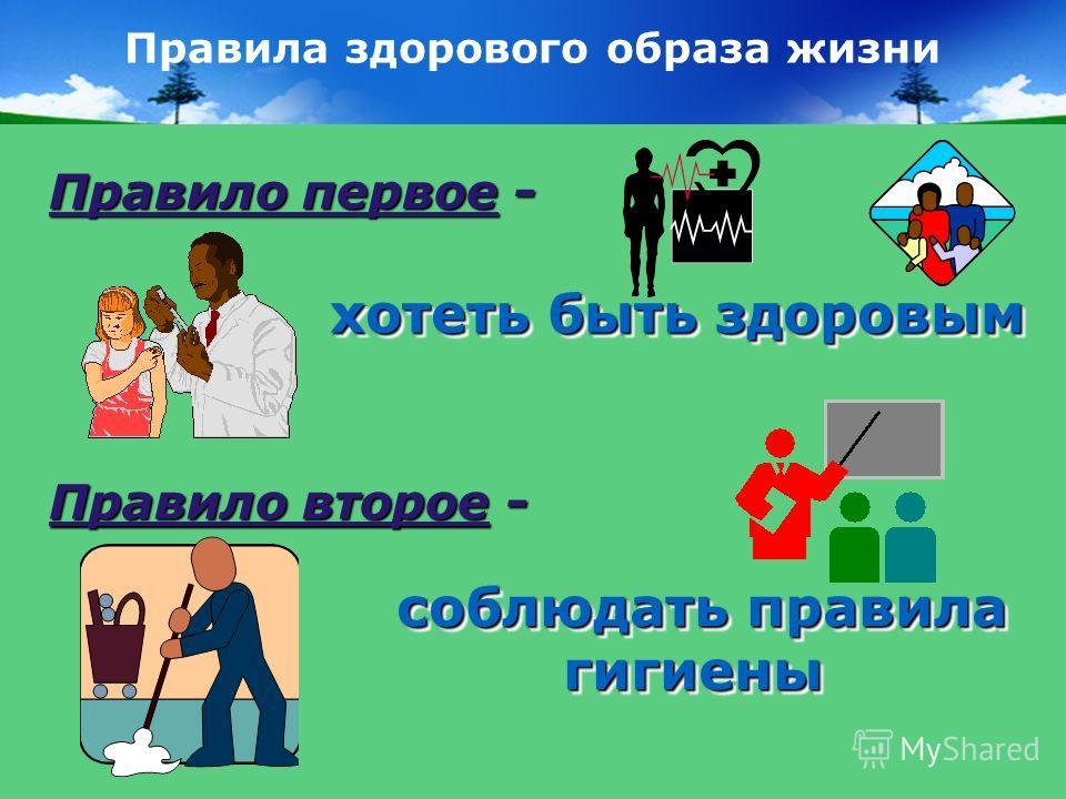 www.themegallery.com Company Logo Движение – это жизнь!