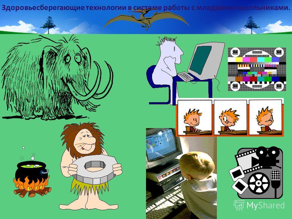 www.themegallery.com Company Logo Факторы, от которых зависит здоровье человека От наследствен ности От усилий медицины От окружающей среды От образа жизни