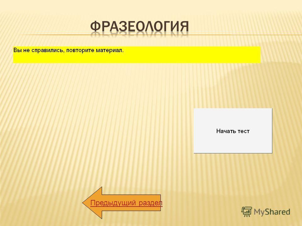 Презентация Азбука Морзе скачать