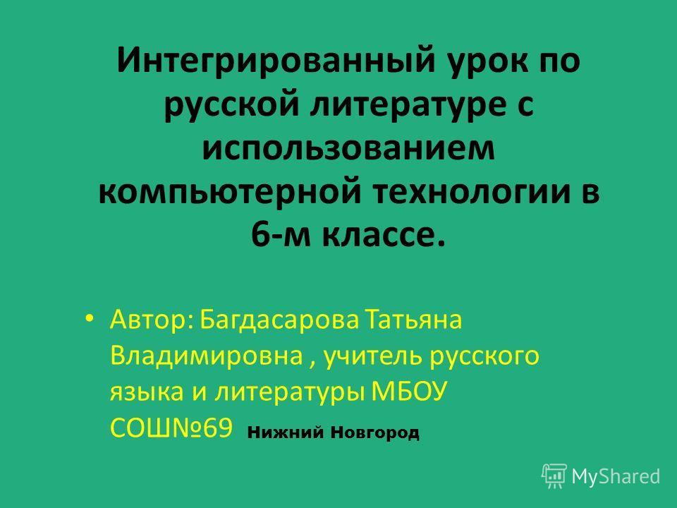Бесплатно скачать русская учительница со своим учеником фото 147-390
