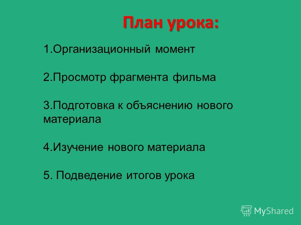 Бесплатно скачать русская учительница со своим учеником фото 147-79