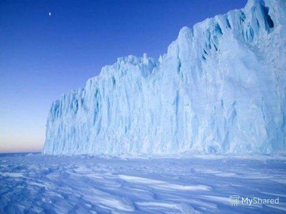Географическое положение Материк почти весь расположен в предела Южного полярного круга. От других материков Антарктида отделена огромными океаническими пространствами. Положение материка в районе полюса привело к образованию мощного ледяного покрова