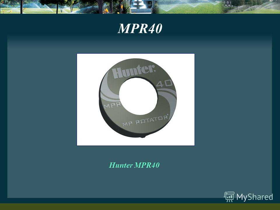 MPR40 Hunter MPR40