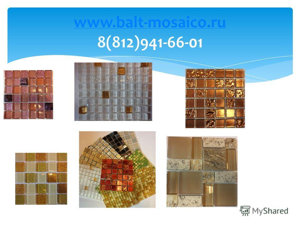 www.balt-mosaico.ru www.balt-mosaico.ru 8(812)941-66-01