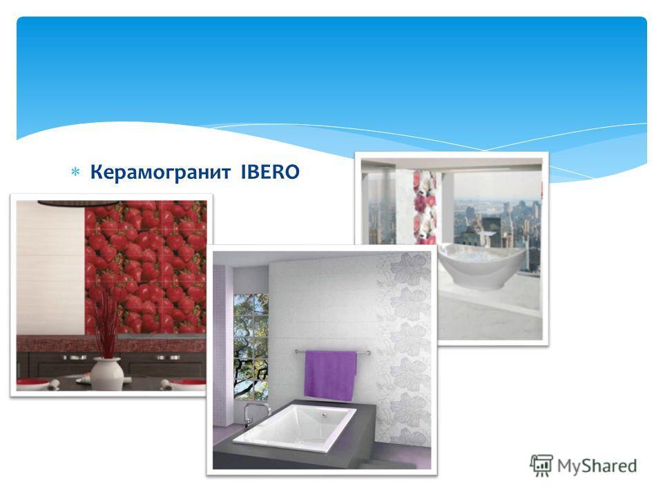 Керамогранит IBERO