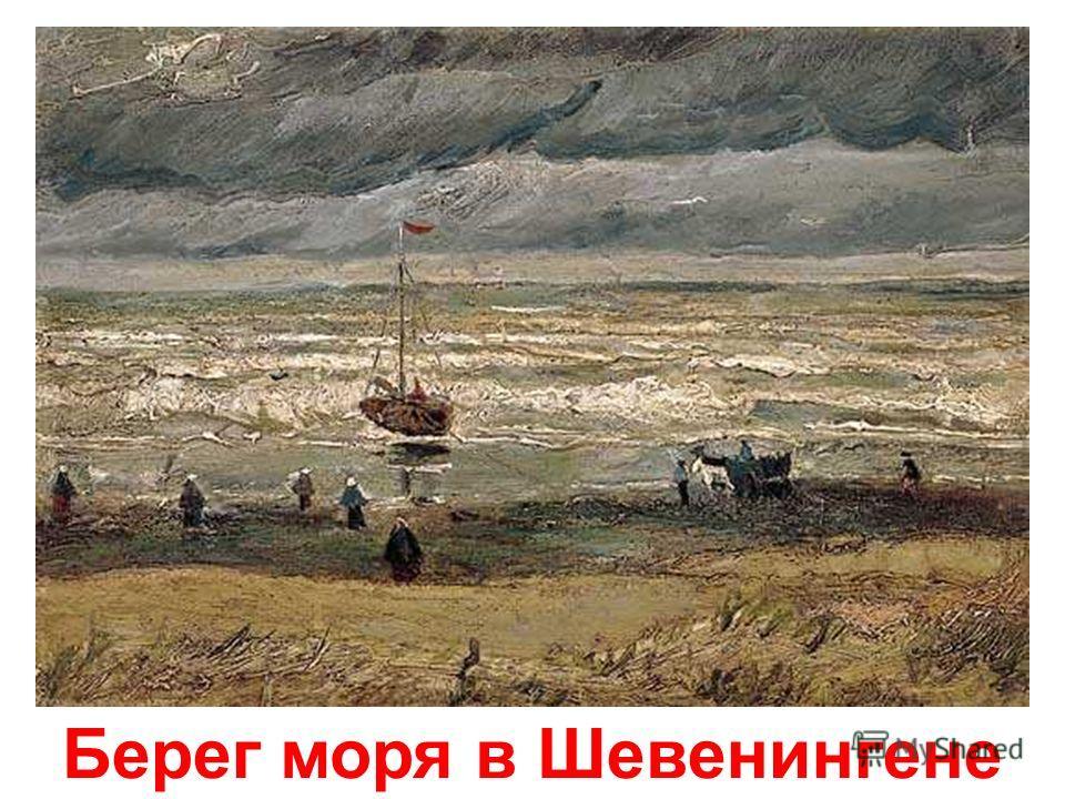 Пшеничное поле и кипарис Пшеничное поле и кипарис.