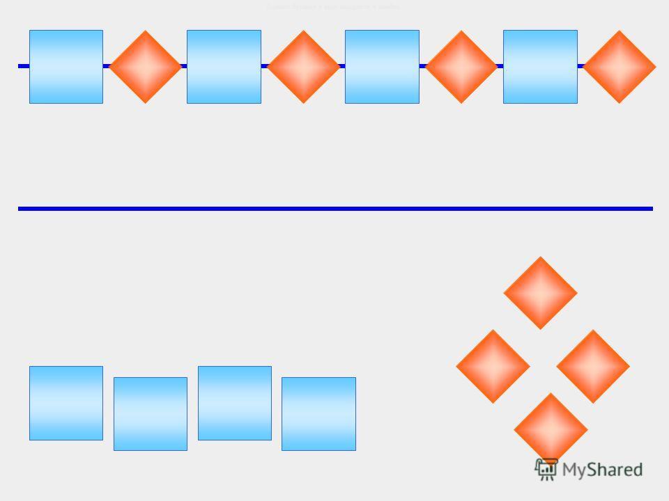 Попробуй чередовать бусинки по цвету и размеру.