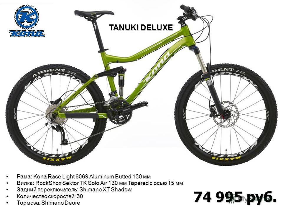 Рама: Kona Race Light 6069 Aluminum Butted 130 ммРама: Kona Race Light 6069 Aluminum Butted 130 мм Вилка: RockShox Sektor TK Solo Air 130 мм Tapered с осью 15 ммВилка: RockShox Sektor TK Solo Air 130 мм Tapered с осью 15 мм Задний переключатель: Shim