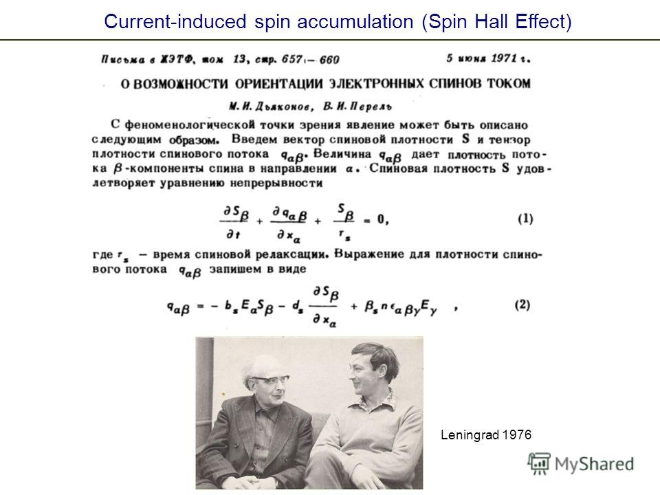 Current-induced spin accumulation (Spin Hall Effect) Leningrad 1976