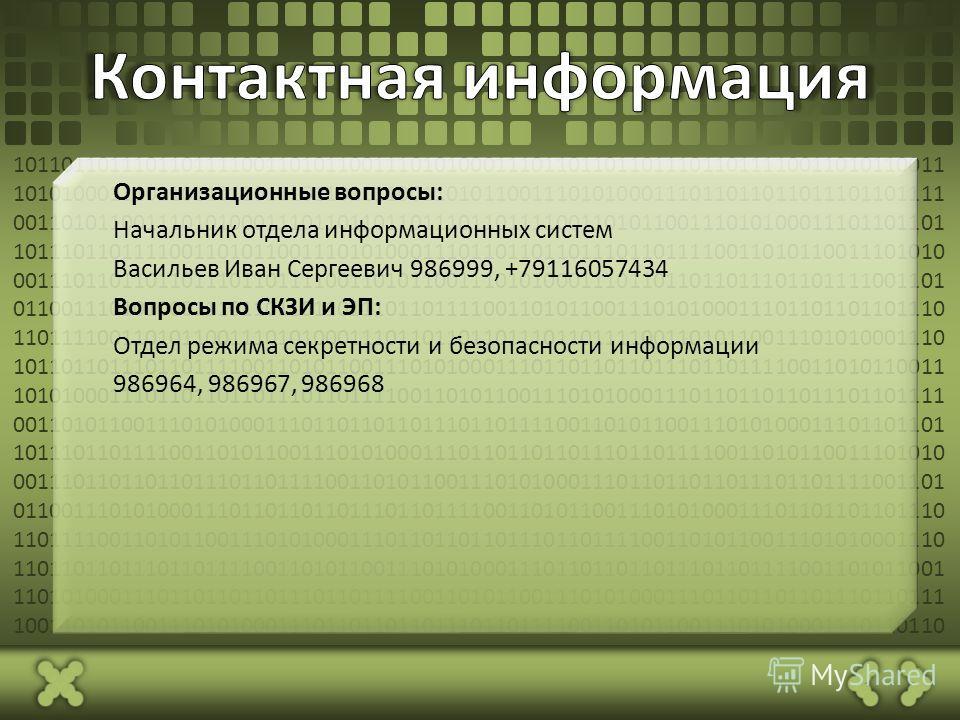 10110110111011011110011010110011101010001110110110110111011011110011010110011 10101000111011011011011101101111001101011001110101000111011011011011101101111 00110101100111010100011101101101101110110111100110101100111010100011101101101 1011101101111001
