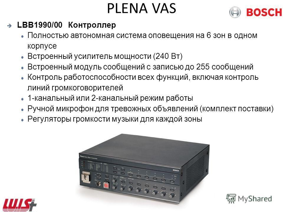 PLENA VAS LBB1990/00 Контроллер Полностью автономная система оповещения на 6 зон в одном корпусе Встроенный усилитель мощности (240 Вт) Встроенный модуль сообщений с записью до 255 сообщений Контроль работоспособности всех функций, включая контроль л