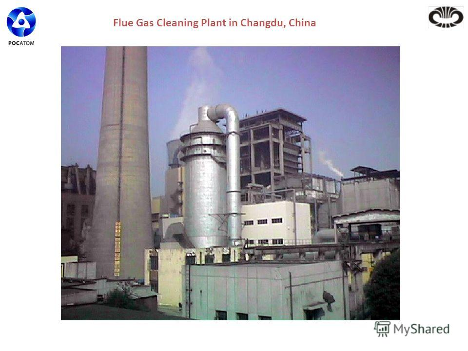 Flue Gas Cleaning Plant in Changdu, China