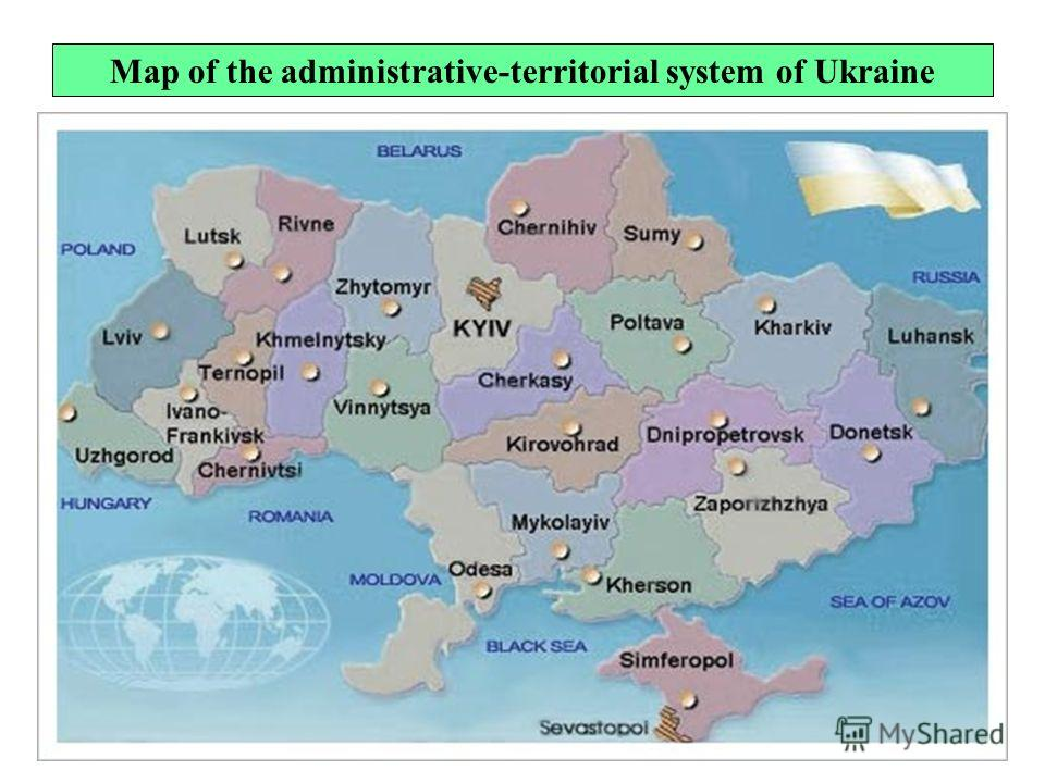 Map of the administrative-territorial system of Ukraine