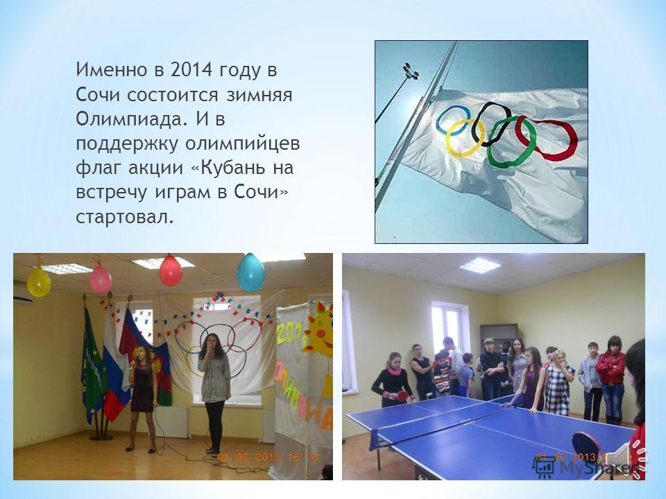 Право зажечь олимпийский огонь в нашей Олимпиаде предоставляется победителю в районных соревнованиях по армрестлингу Модину Георгию.