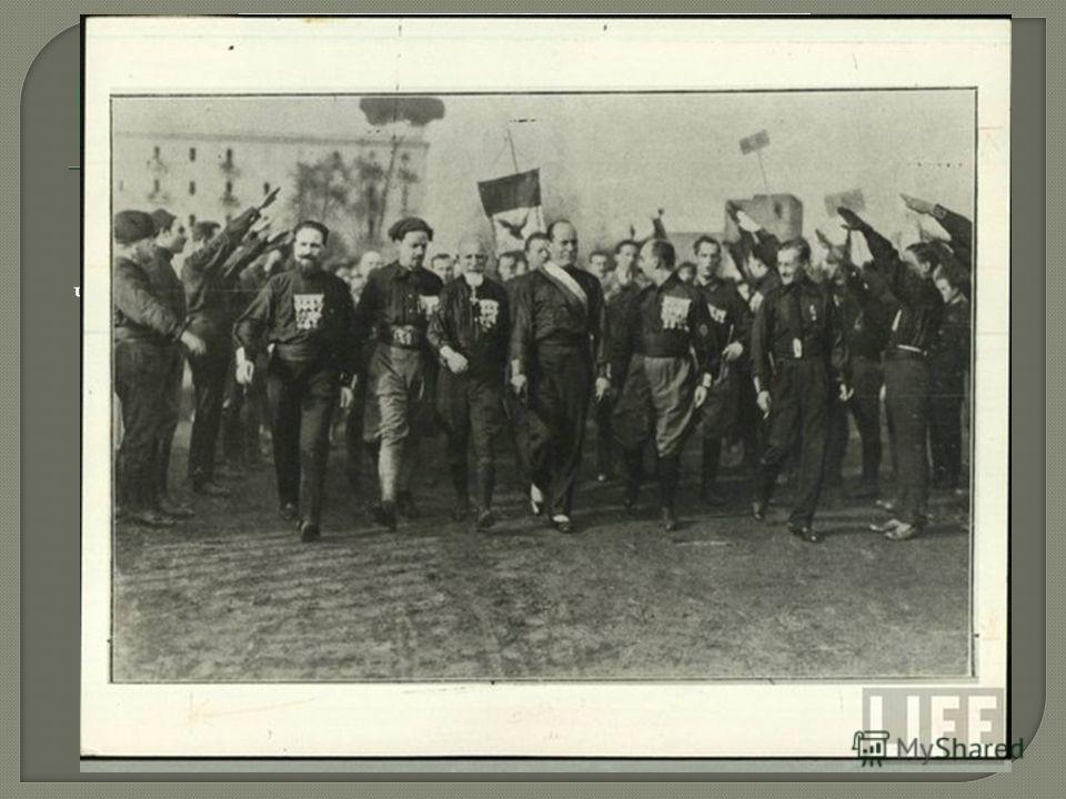 3 Вождизм Вождизм - политика, направленная на утверждение одного человека в роли непререкаемого руководителя - вождя. Вождь фашистской Италии – Б. Муссолини