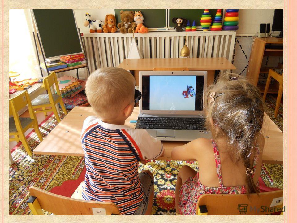 2. Электронные зрительные гимнастики - в середине занятия для расслабления зрительных функций. Продолжительность не более 3 минут.