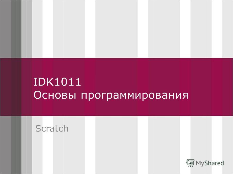 Click to edit Master title style IDK1011 Основы программирования Scratch