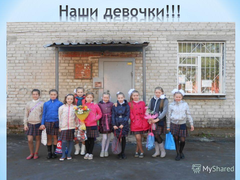 Наш классный руководитель !!! Виктория Викторовна