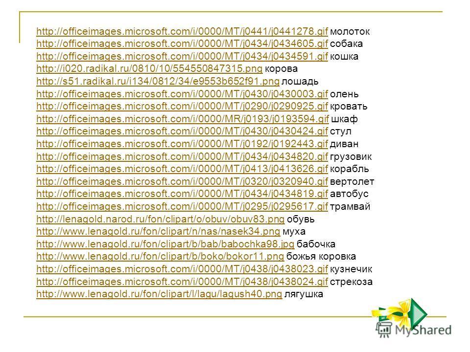 http://s41.radikal.ru/i093/0811/73/71b6d7a64367.pnghttp://s41.radikal.ru/i093/0811/73/71b6d7a64367.png дети http://s45.radikal.ru/i108/0809/9e/b43bead53beb.pnghttp://s45.radikal.ru/i108/0809/9e/b43bead53beb.png Елена Премудрая http://rf.foto.radikal.
