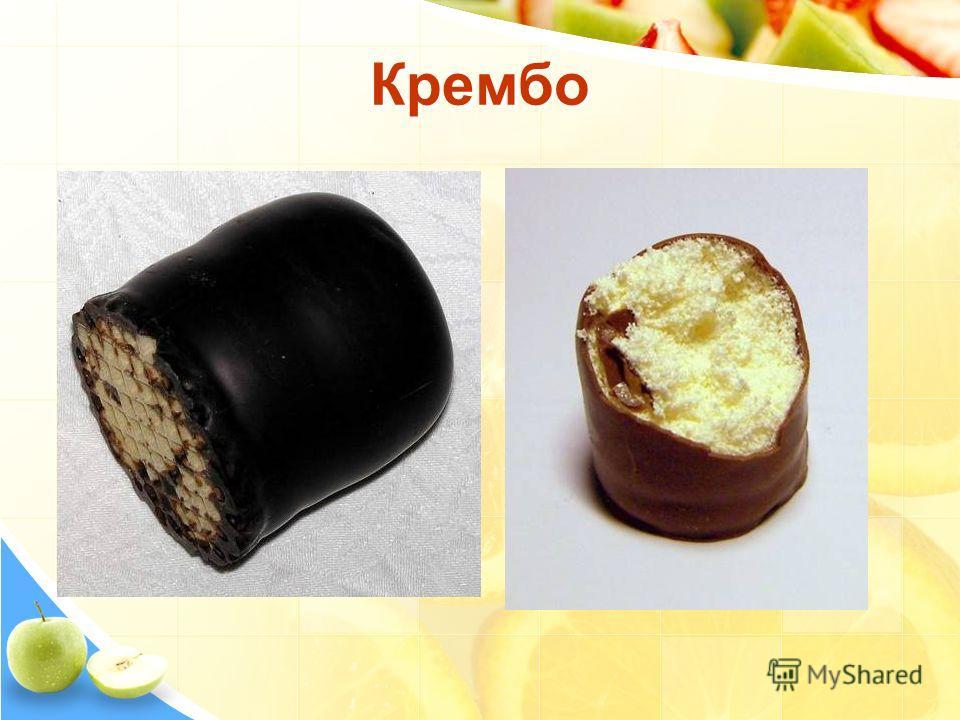 Крембо