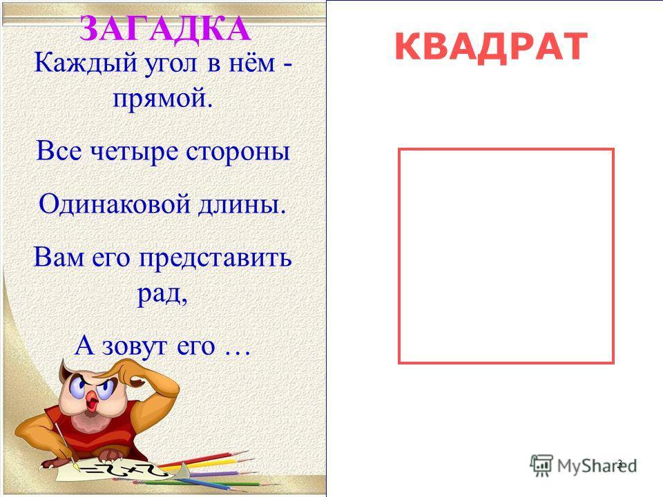 Реши задачу(д/з) 2