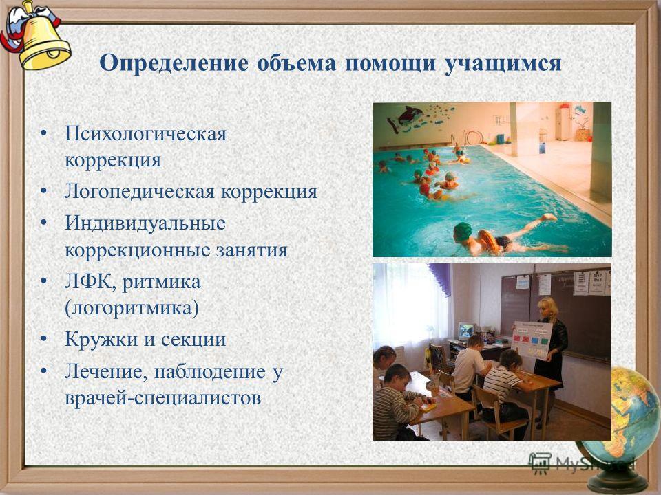 Должностная инструкция педагога хореографа в доу