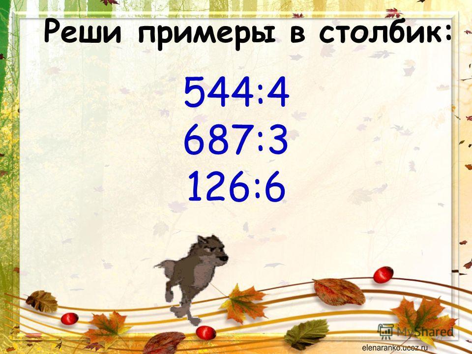 1 о о о от 50 2 1 от 84 7 1 от 33 3 1 от 90 6 1 = 30 3 1 = = = = 12 7 26