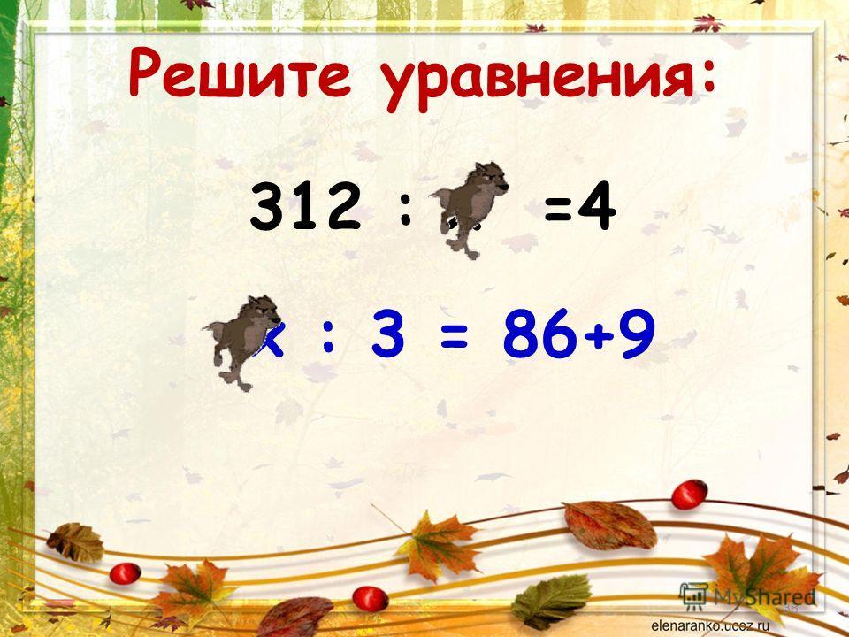 Самостоятельная работа (эталон) 37 582 6 54 97 42 0 336 7 28 48 56 0
