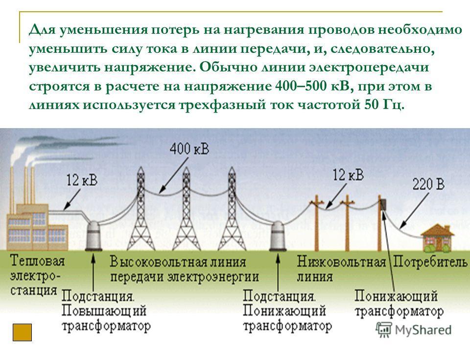 Источники стабильного тока и их применение в радиоаппаратуре