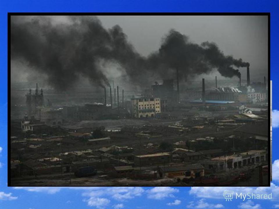 Загрязнение воздуха является одной из важнейших экологических проблем в большинстве стран, особенно в городских и промышленных районах.
