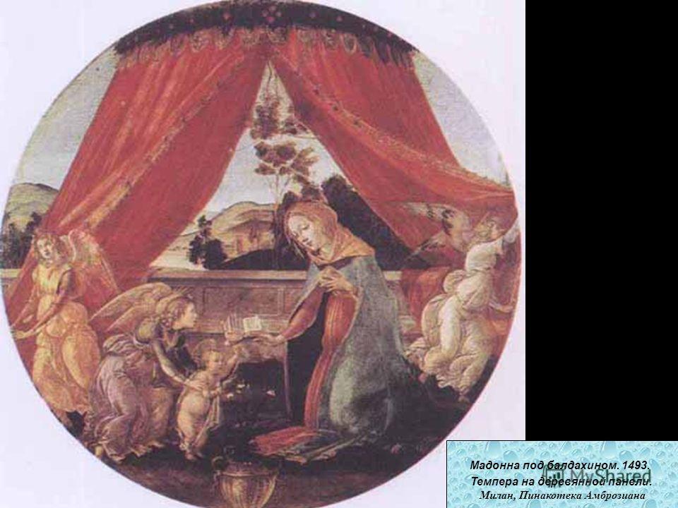 Мадонна и ребенок с восьмью ангелами. 1478. Темпера на деревянной панели. Городской музей истории культуры, Берлин, Германия