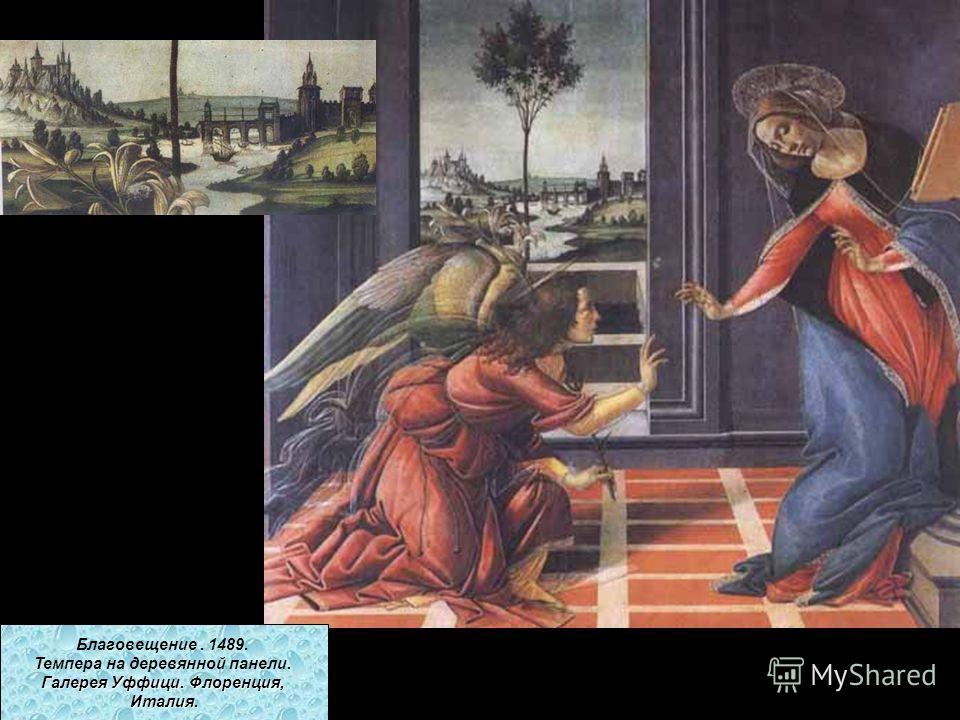 Мадонна под балдахином. 1493. Темпера на деревянной панели. Милан, Пинакотека Амброзиана
