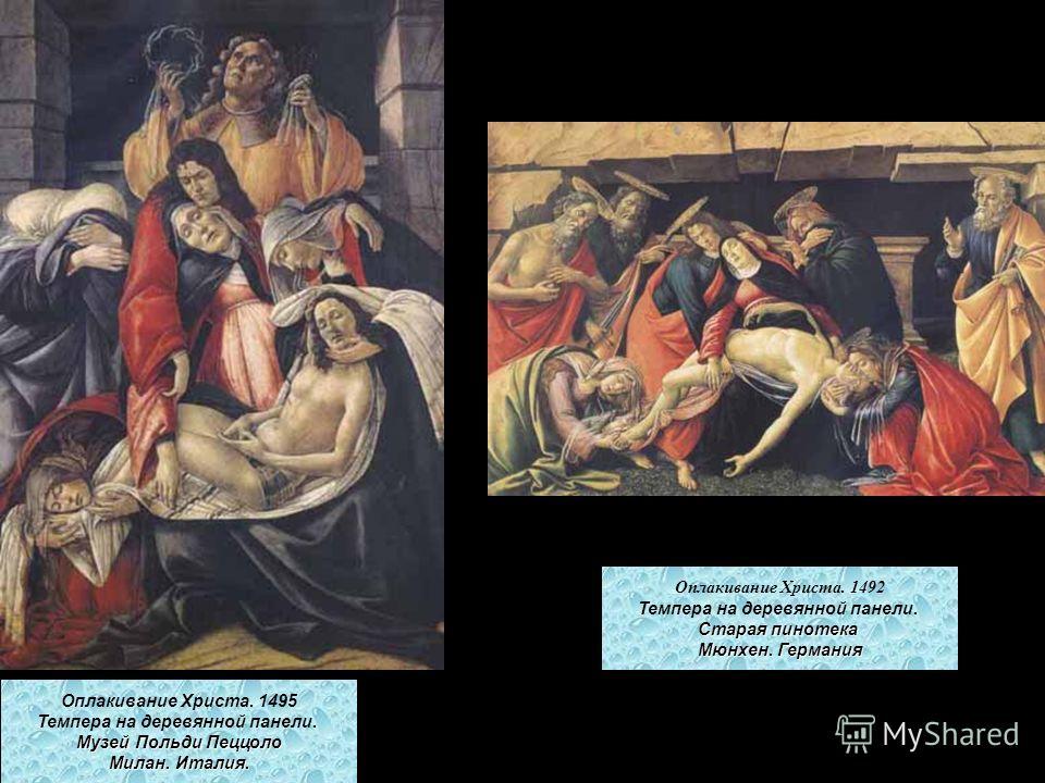 Коронование Марии (Алтарь Сан Марко) 1489. Темпера на деревянной панели. Галерея Уффици. Флоренция, Италия. Детали алтаря Коронование Марии (Алтарь Сан Марко) 1489. Темпера на деревянной панели. Галерея Уффици. Флоренция, Италия.