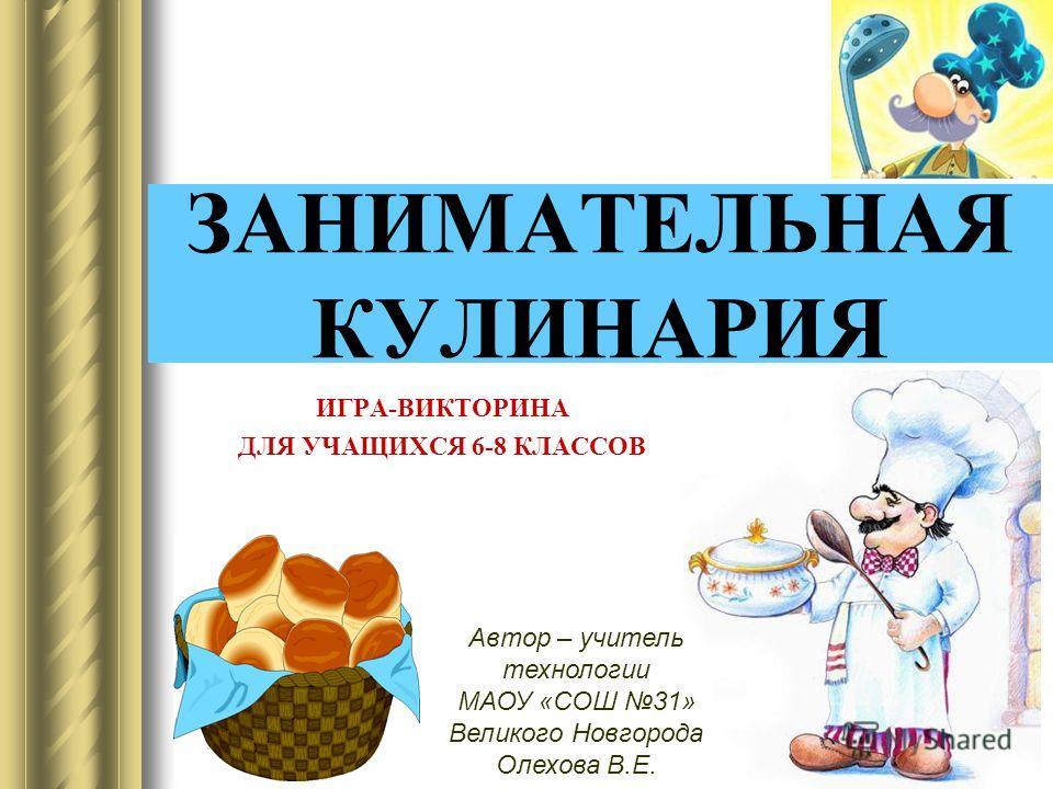 Статья в газету о детском саде к Дню дошкольного работника