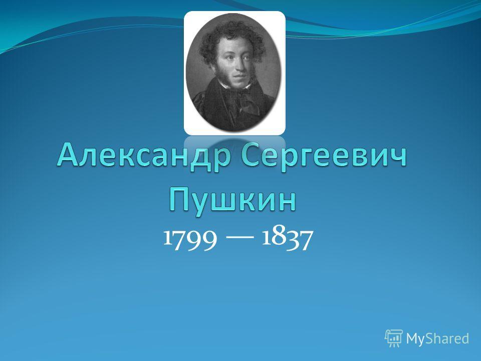 1799 1837