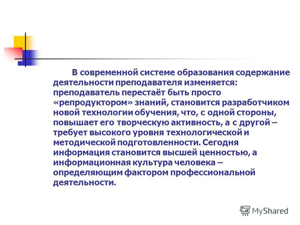 Использование ИКТ учителями УрокиУроки, элективные курсы Конкурсы Предметная неделя Создание портфолио Работа над рефератом Литературная беседка Лингвистическая лаборатория Методические материалы