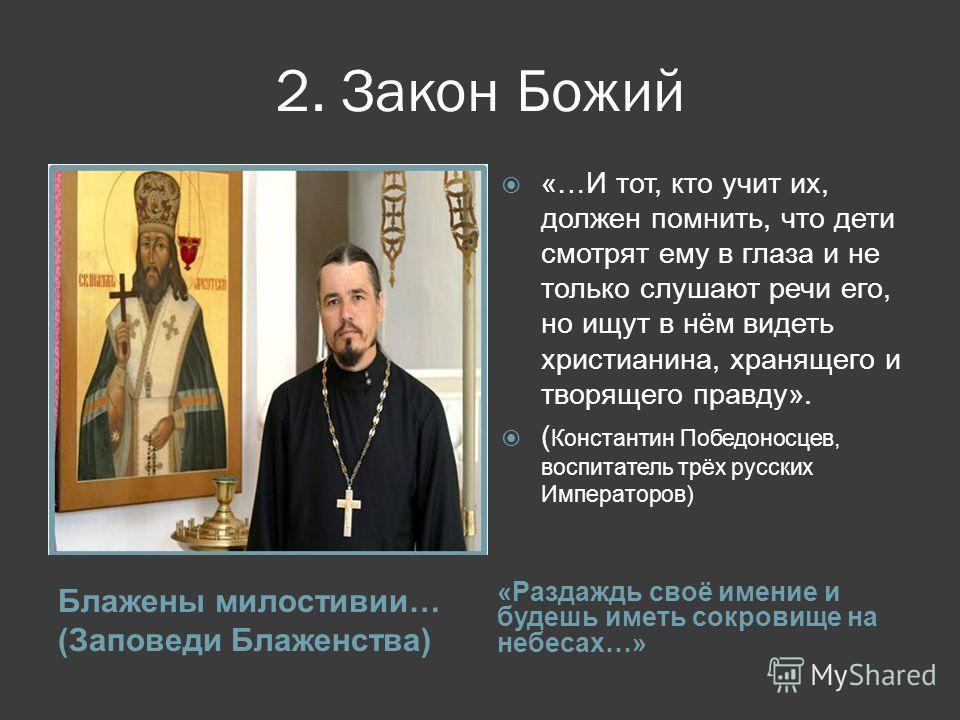 Псалтирь на Церковно Славянском языке скачать