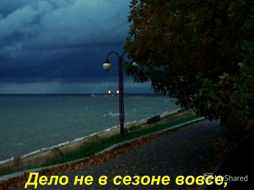 Может,