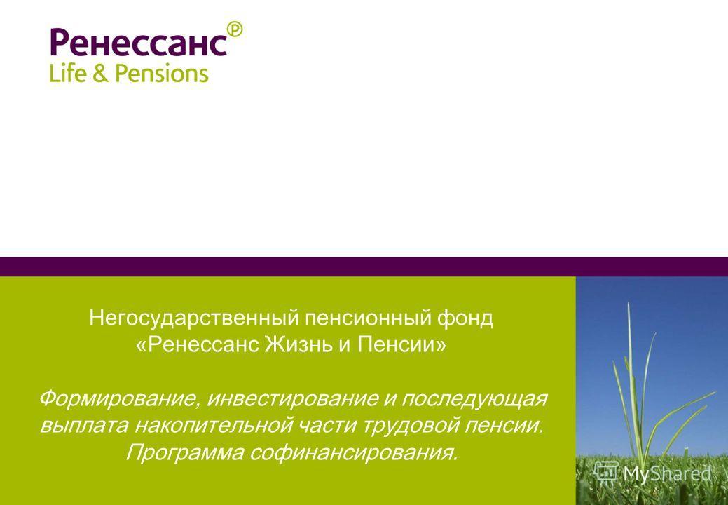 Получение пенсии статья закон