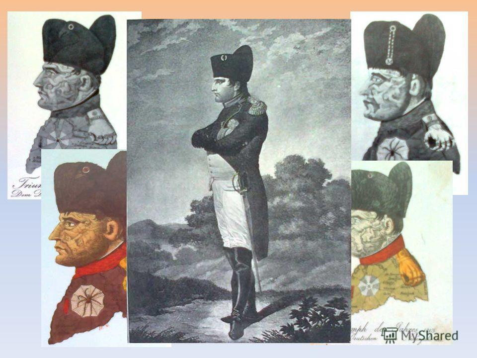 Наполеон в русской книге П. И. Шаликов «Остров Эльба и новый Санхо-Панса» (Москва, 1814)