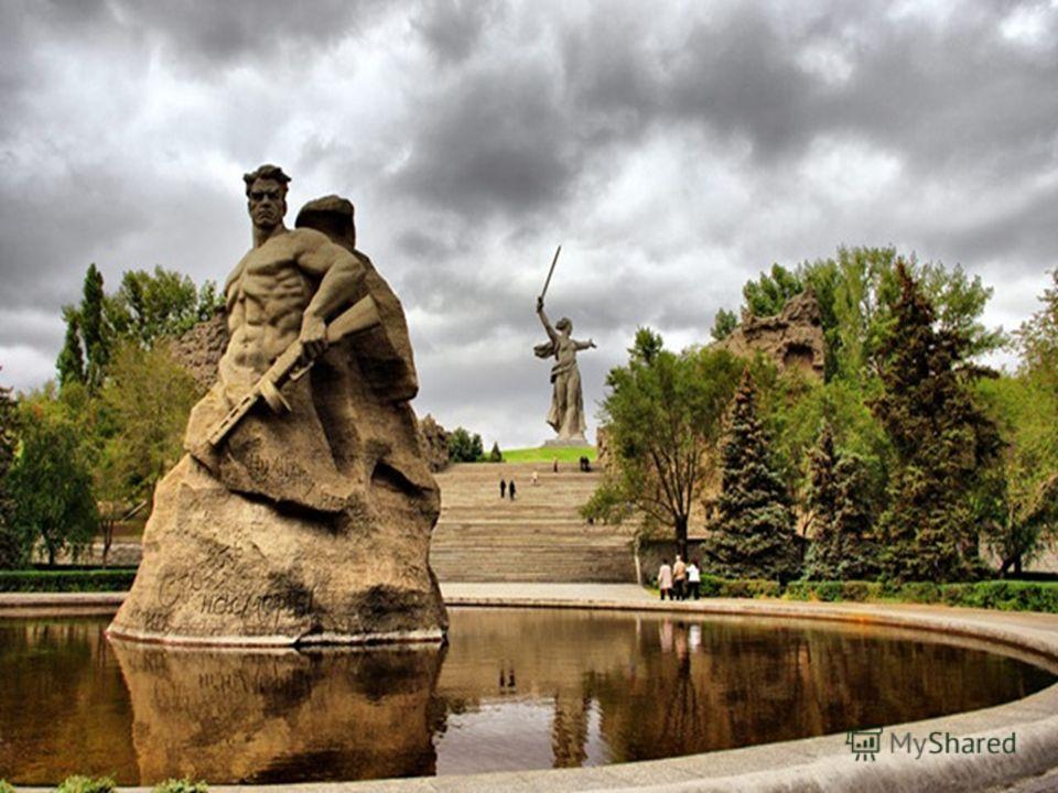 В дни Сталинградской битвы Мамаев Курган был местом самых тяжелых, кровопролитных сражений. Невиданные в истории по своему упорству и жестокости бои за эту высоту шли 140 суток. На высоте 102 происходила величайшая битва, изменившая ход Второй мирово