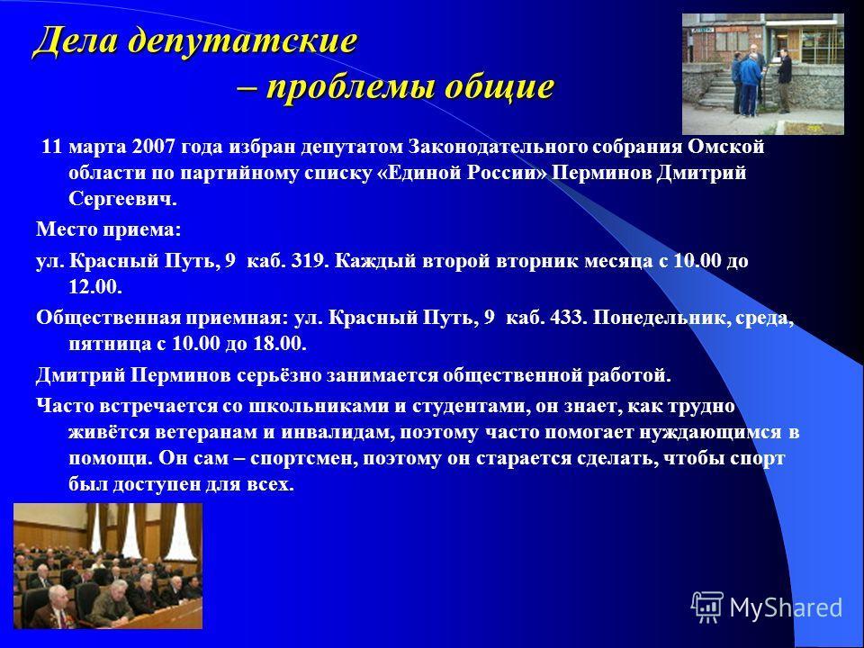 Память о жертвах террора 08 сентября 2008 3 сентября в Омской области прошли мероприятия, посвященные Дню солидарности в борьбе с терроризмом. Этот день был учрежден в связи с трагическими событиями, произошедшими 1-3 сентября 2004 года в городе Бесл