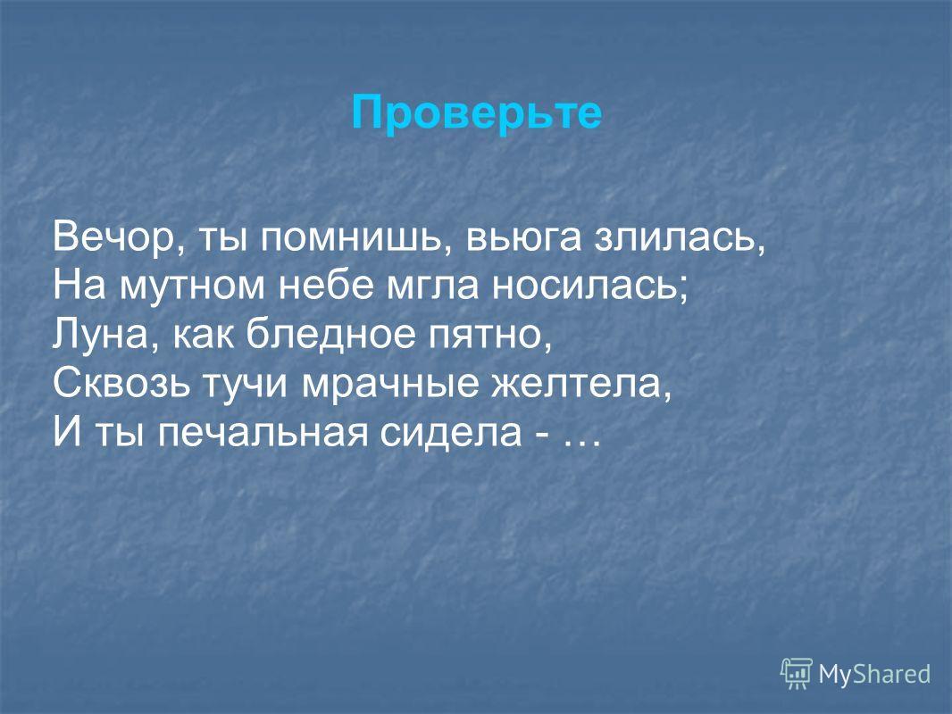 Русские народные сказки про лешего читать