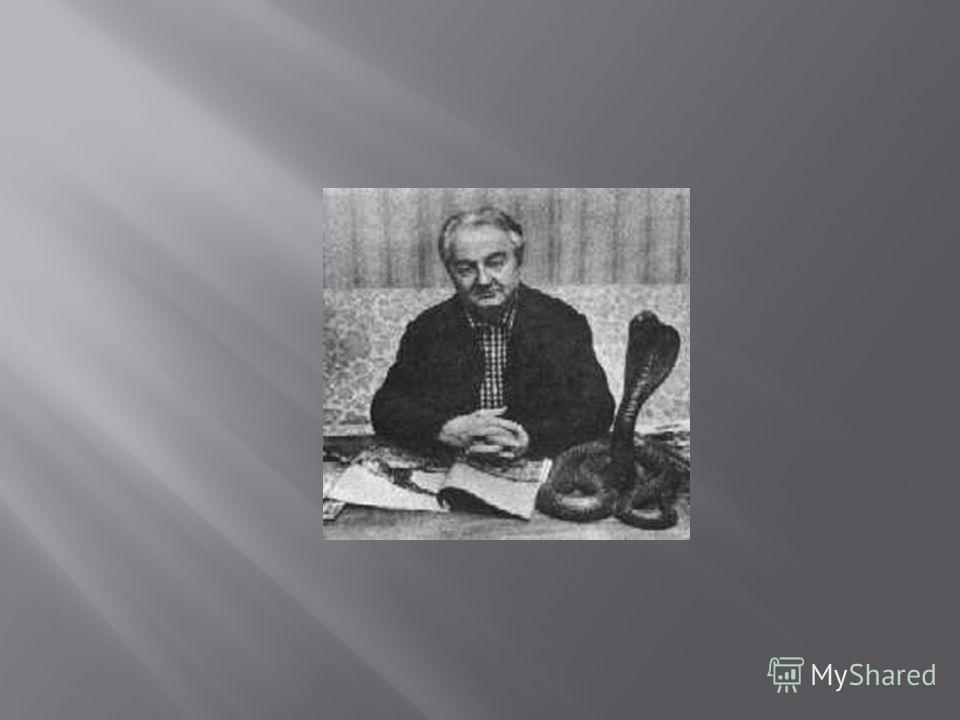 А:,,П. Н.И. Сладков говорил:,, В природе нет ничего ни полезного, ни вредного, есть только необходимое.