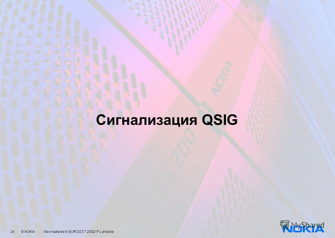 24 © NOKIA New features in EURO/23.7.2002/ P.Lampola Сигнализация QSIG