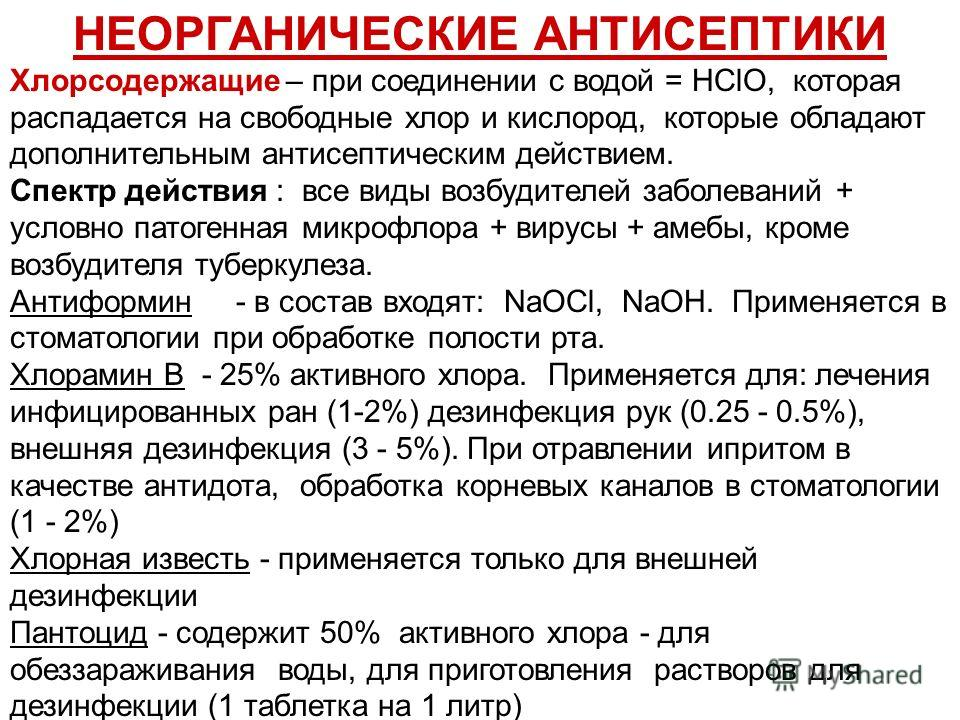 Собрание сочинений. Том 3.